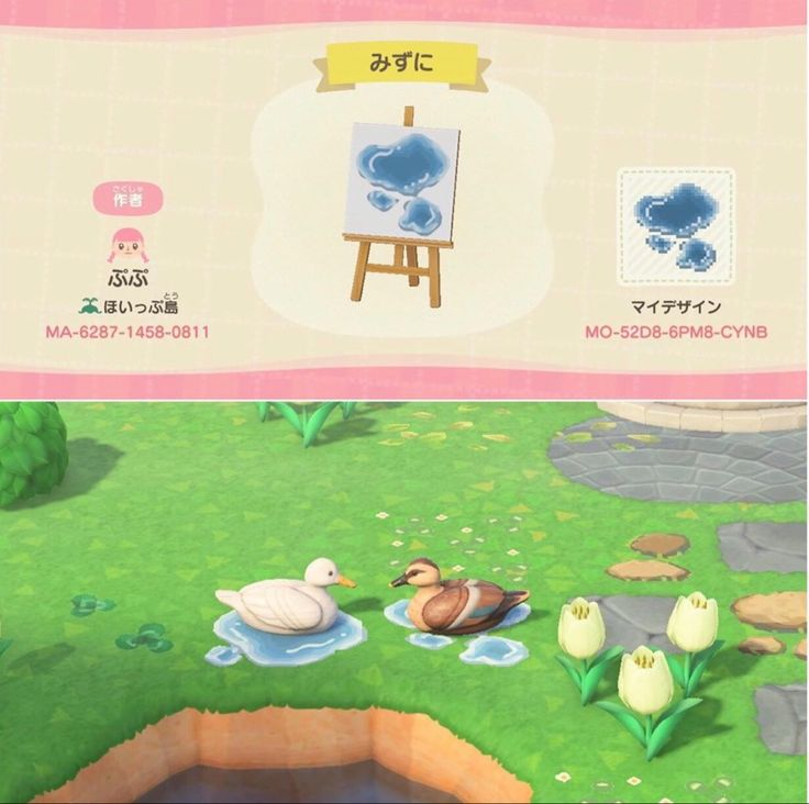 Animal Crossing Custom Designs Nsfw - Free Graphic Design