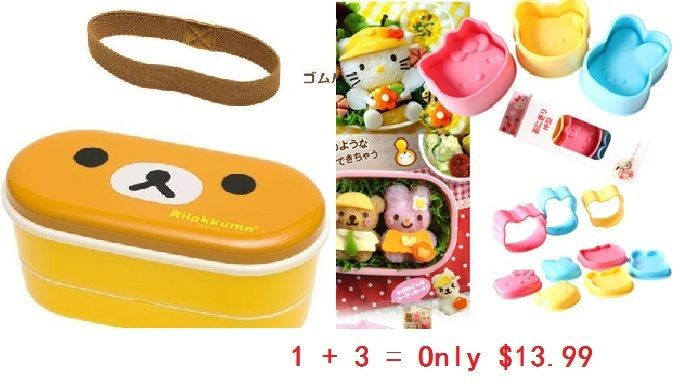 San-X Rilakkuma Cute Lunch Box Bento with Free Chopsticks+3pcs kawaii Rice Molds