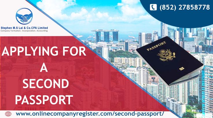 Applying for a second passport visit Online Company Register website.