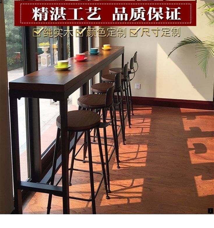 Check Out The Link For More Information Dining Table Just Click On The Link For More Enjoy The Website High Table And Chairs Wood Bar Table Bar Table