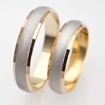 S Wedding Rings
