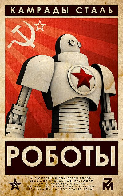 РОБОТЫ - Comrades of Steel by Z Mallett, via Flickr