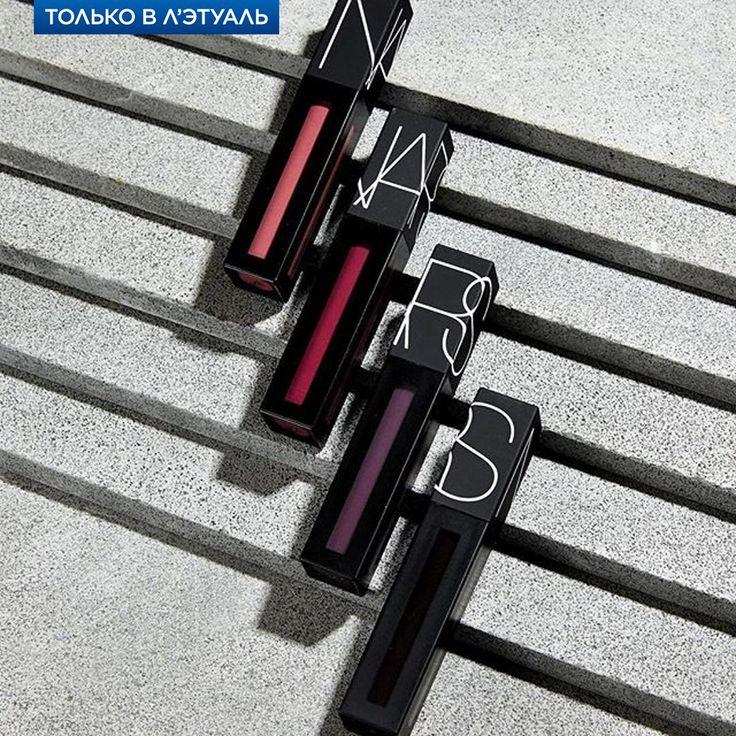 Жидкая текстура Ультраматового пигмента для губ NARS равномерно распределяется и обеспечивает плотное матовое покрытие надолго. Ты уже нашла свой оттенок?