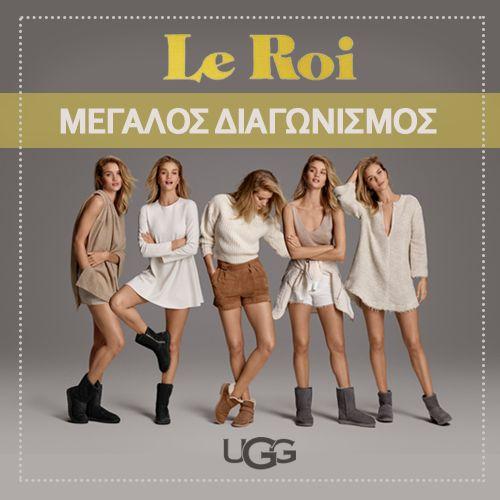 Διαγωνισμός Le Roi με δώρο ένα ζευγάρι γυναικείες μπότες UGG σε χρώμα επιλογής της τυχερής - https://www.saveandwin.gr/diagonismoi-sw/diagonismos-le-roi-me-doro-ena-zevgari-gyna/