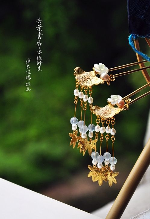 Handmade Chinese Hair Ornaments by 律吕迢暘, Part 1. (Pt. 2)