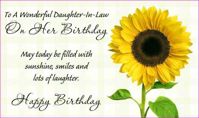 Top Happy Birthday Quotes For Daughter In Law Happy Birthday