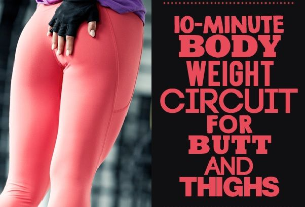10 Minute Body Weight Circuit For Butt & Thighs