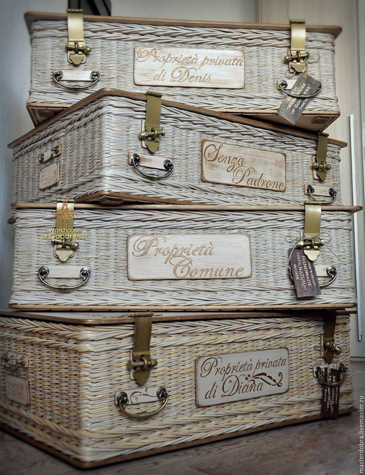 """Купить Комплект плетеных сундуков """"Proprieta Comune"""" (система хранения). - сундук, плетеный сундук"""