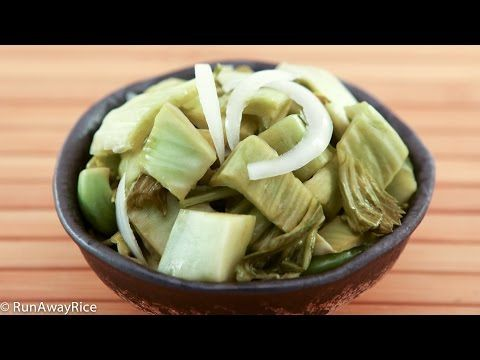 Pickled Mustard Greens (Dua Cai Chua) - YouTube