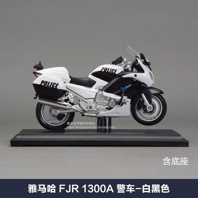 Yamaha FJR 1300 1/12 1300A Police 1/18 Motorcycles Diecast Metal Sport Bike Model Toy