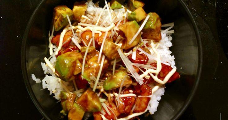 絶品!鶏照り焼きとアボカドわさび丼 by らぶばあど [クックパッド] 簡単おいしいみんなのレシピが244万品