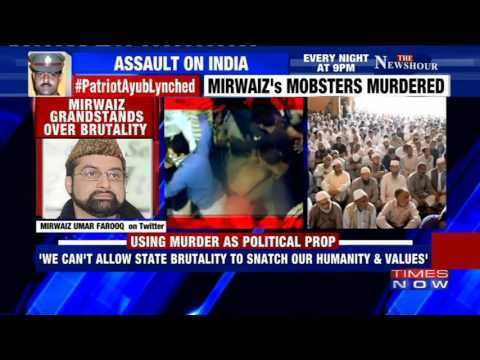 Ravindar Raina BJP Leader On DSP Mohammed Ayub Pandith Death In Mob Lynching https://t.co/mTysrTzkPV #NewInVids https://t.co/QlFWHxR4X0 #NewsInTweets
