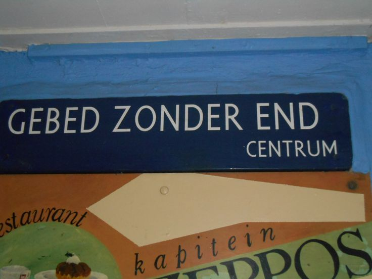 aparte straatnamen, Amsterdam