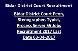 Bidar District Court Recruitment 2017, Apply For 55 Peon, Typist & Other Posts, Bidar District Court Vacancy 2017, Bidar District Jobs 2017, Bidar District Latest Vacancies Application Form 2017 Contents1 Bidar District Court Recruitment 20171.1  Bidar Disctrict Court Vacancy 2017 – Peon & Typist Posts1.2 Bidar Session Court vacancy details1.3  Bidar Court Jobs 20171.4 Bidar …