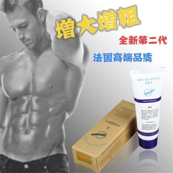 Develope  Penis Enlargement oil,Male Lubricant,Sex Oil Sex Delay Cream for Men The rapid growth of effective 1-3 cm //Price: $5.99 & FREE Shipping //     #hashtag2