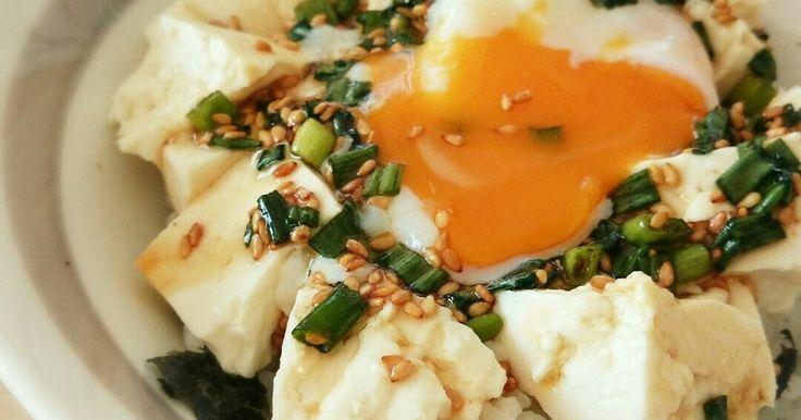 朝ごはん*ランチに*温玉豆腐丼♡ by おきママ☆ [クックパッド] 簡単おいしいみんなのレシピが272万品