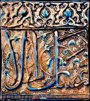 Kashan, Persia