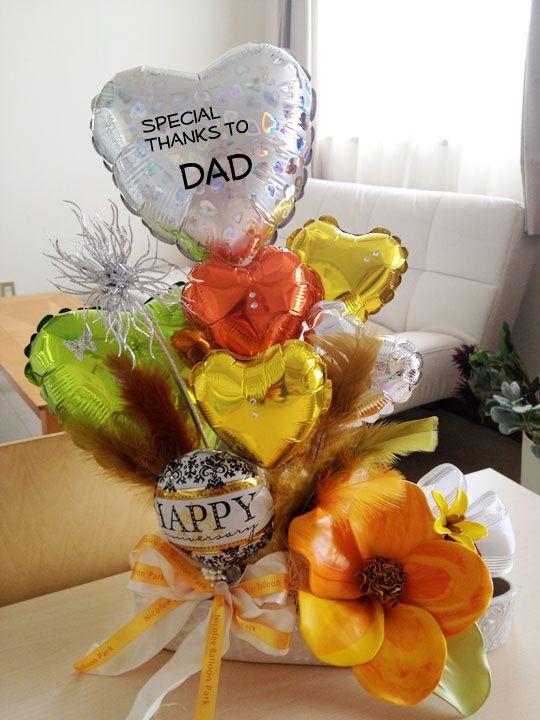 ■ありがとうの気持ちを込めてお名前入り バルーンフラワー付きバルーンアレンジ