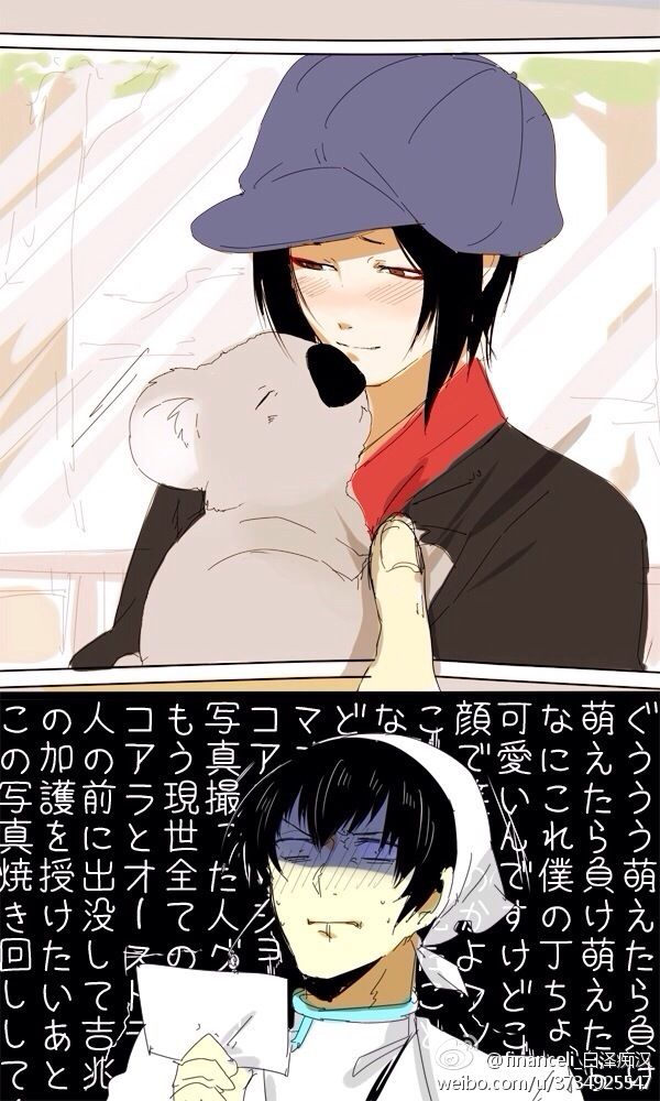 How cute, Hoozuki no Reitetsu