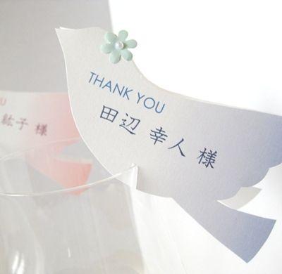〈オーダー〉鳥のグラスカード - 「LEAF & LeaF SHOP」 結婚式の招待状・席次表・席札 手作りペーパーアイテムのお店