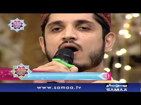 Bano Samaa Ki Awaz | SAMAA TV | 25 June 2017 - https://www.pakistantalkshow.com/bano-samaa-ki-awaz-samaa-tv-25-june-2017/ - http://img.youtube.com/vi/28pubybrJZc/0.jpg