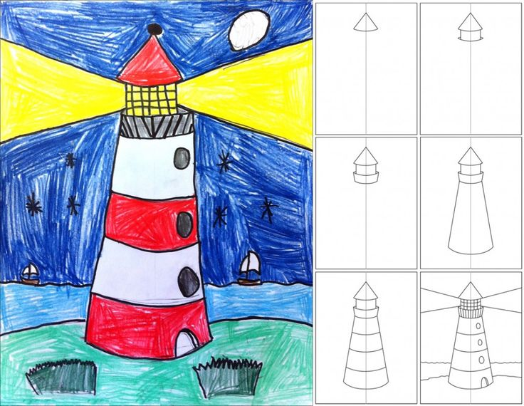 How to draw a lighthouse for kids