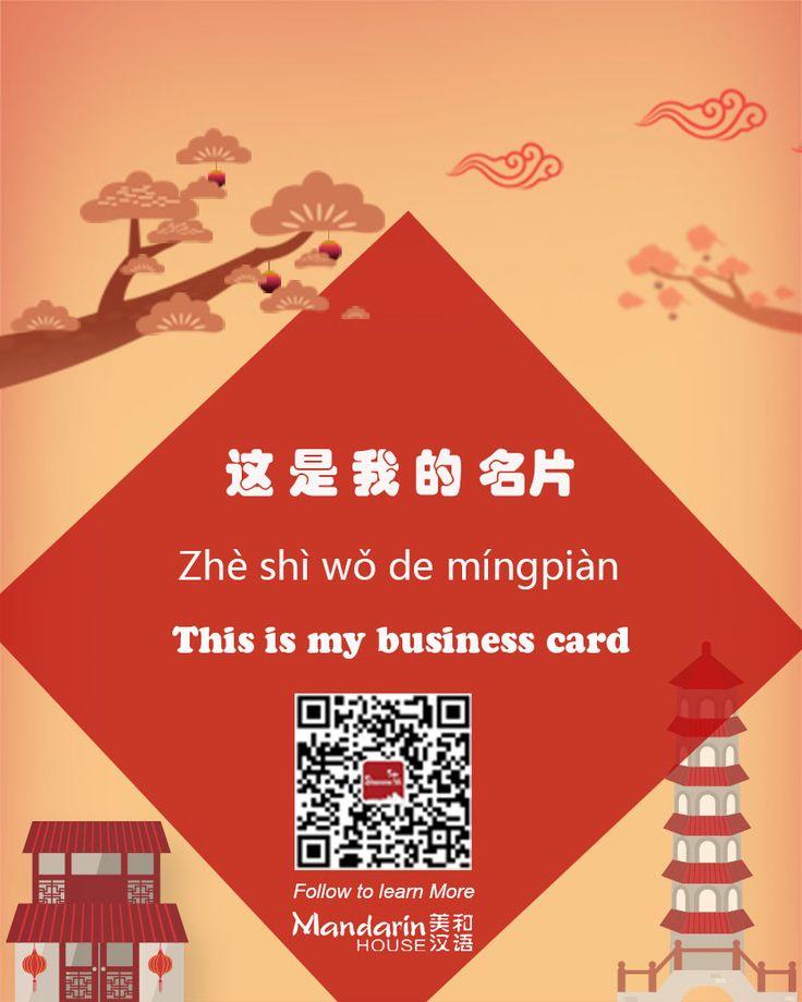how to say speak in mandarin
