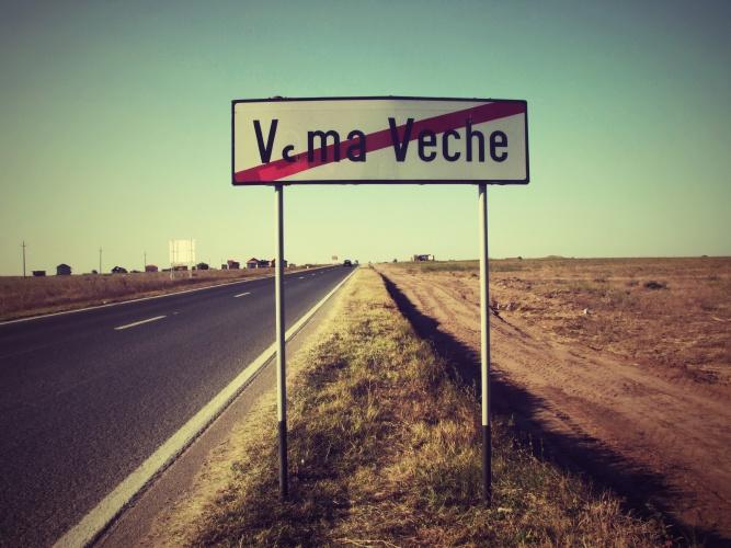Dan Alexandru Photography - Vama Veche project