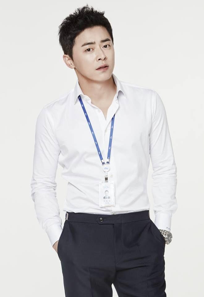 Jo Jung Suk