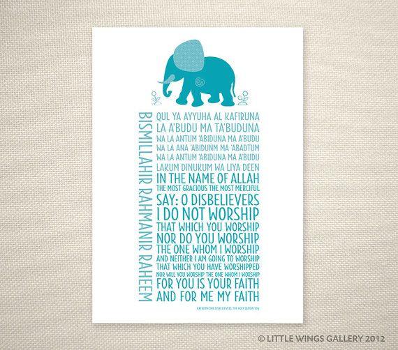 Surah Al Kafirun Silhouette Islamic Art by LittleWingsGallery, $14.00