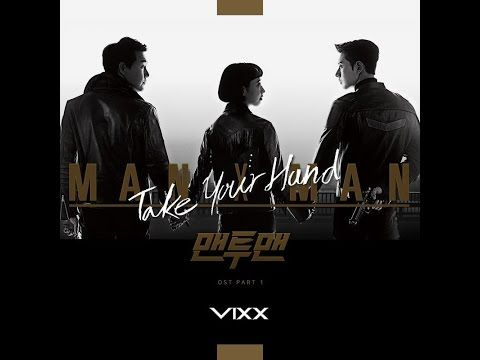 VIXX (빅스) – Take Your Hand (Man to Man OST Part.1)