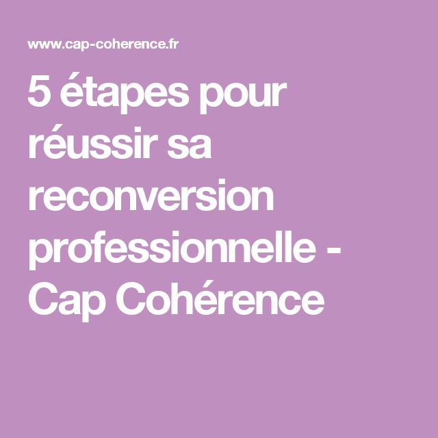 5  u00e9tapes pour r u00e9ussir sa reconversion professionnelle