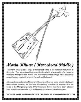 Free coloring page for the morin khuur (морин хуур) or horsehead fiddle, the national instrument of Mongolia. This two stringed instrument is played with a bow and can often be heard in traditional Mongolian folk music.