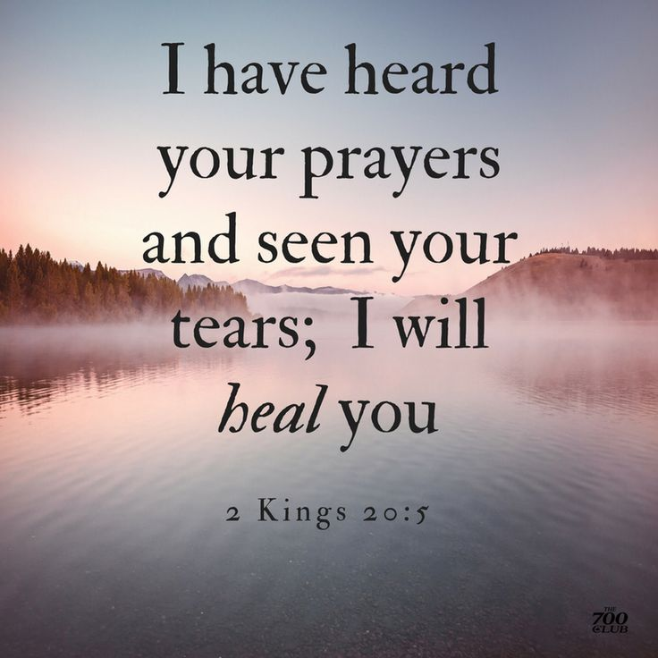 Healing Quotes: Are You Believing God For Healing In Your Body? Comment