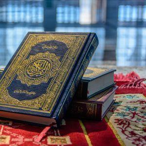 O que é o Ramadan?