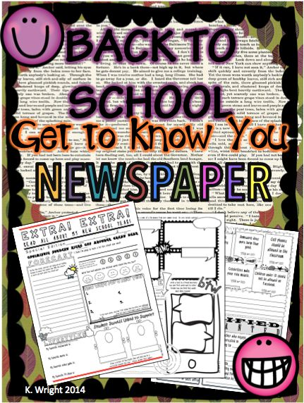 Back To School Newspaper!  Getting to know you activity for the first few days of school.  Grades 4-6 $2.00