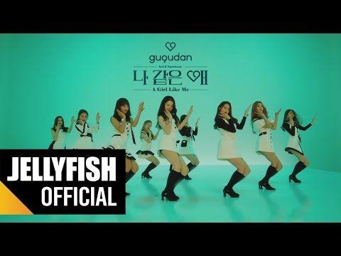 East Asia Addict: [MV] GU9UDAN (gugudan) - 나 같은 애 (A Girl Like Me)