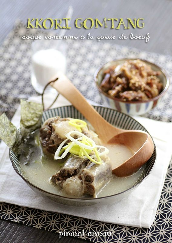 Chicken Ala Caron Recipe — Dishmaps