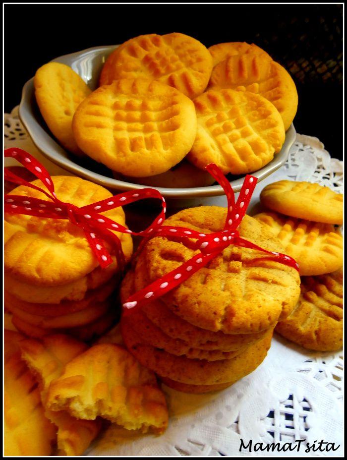 Τα νηστίσιμα κουλουράκια της Σαρακοστής. Lenten cookies.