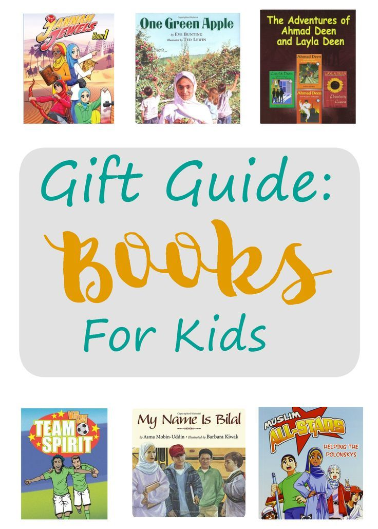 gift guide Islamic books for kids