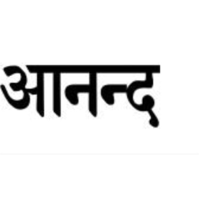 family relationship names in sanskrit for yoga