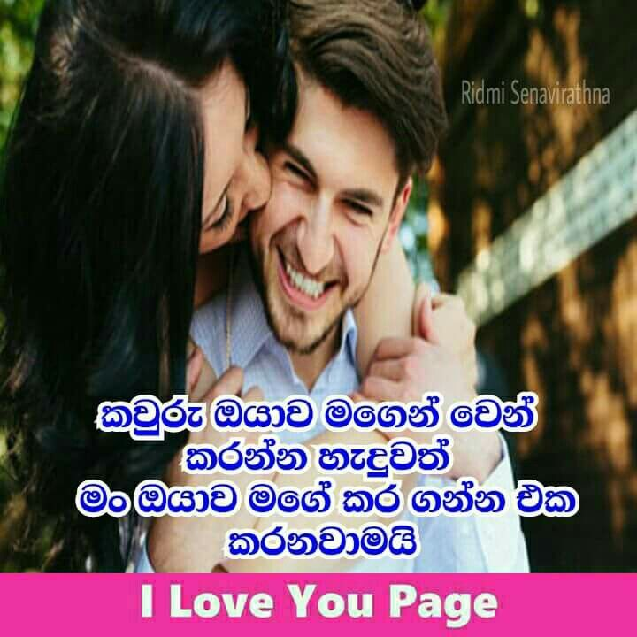 Find This Pin And More On ස හල Quote By Chrishni Illangasinghe