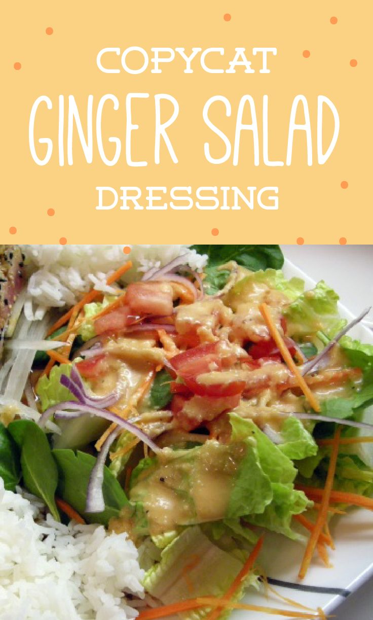 Now you can make this simple Japanese-style salad dressing in just 15 minutes.