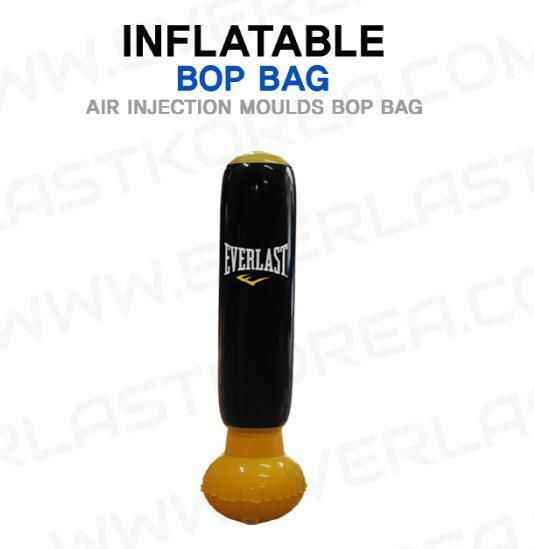 Everlast Boxing Punching Bag Inflatable Kids Bop Air Injection Moulds Punch #Everlast