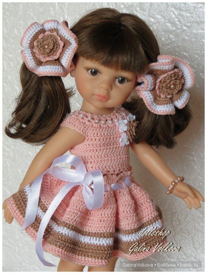 Самая сладкая! Наряд для куклы Paola Reina