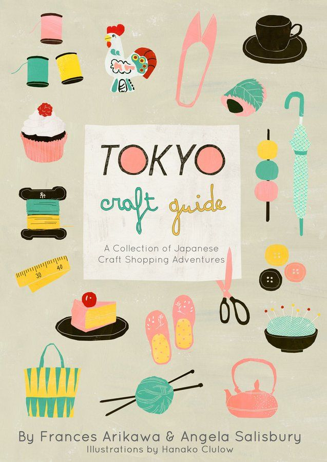 For Visual / Tokyo Craft Guide: A Collection of Japanese Craft Shopping Adventures