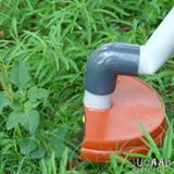 How to Make a Grass Cutter Machine