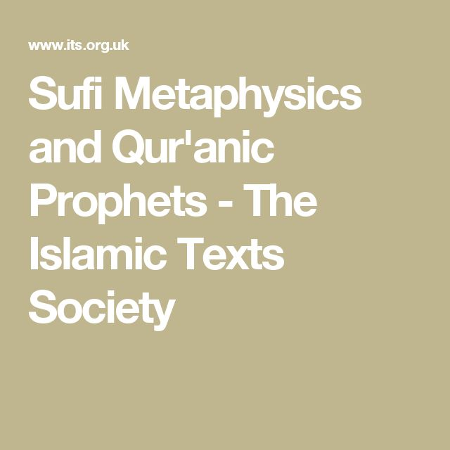 24 best books images on pinterest books beautiful pictures and europe sufi metaphysics and quranic prophets the islamic texts society fandeluxe Gallery