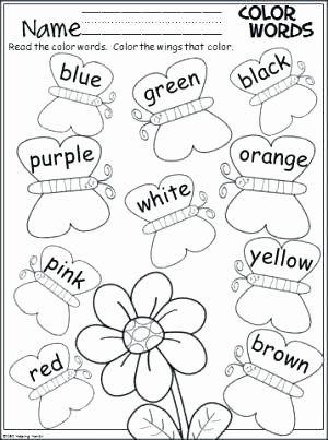 Kindergarten Color Words Worksheets Free Color Word