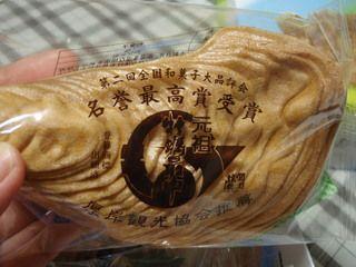牡蠣エキス入り牡蠣最中 - あら川菓子司